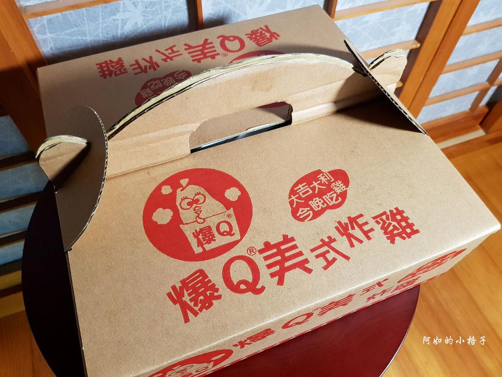 爆Q美式炸雞 (45).jpg