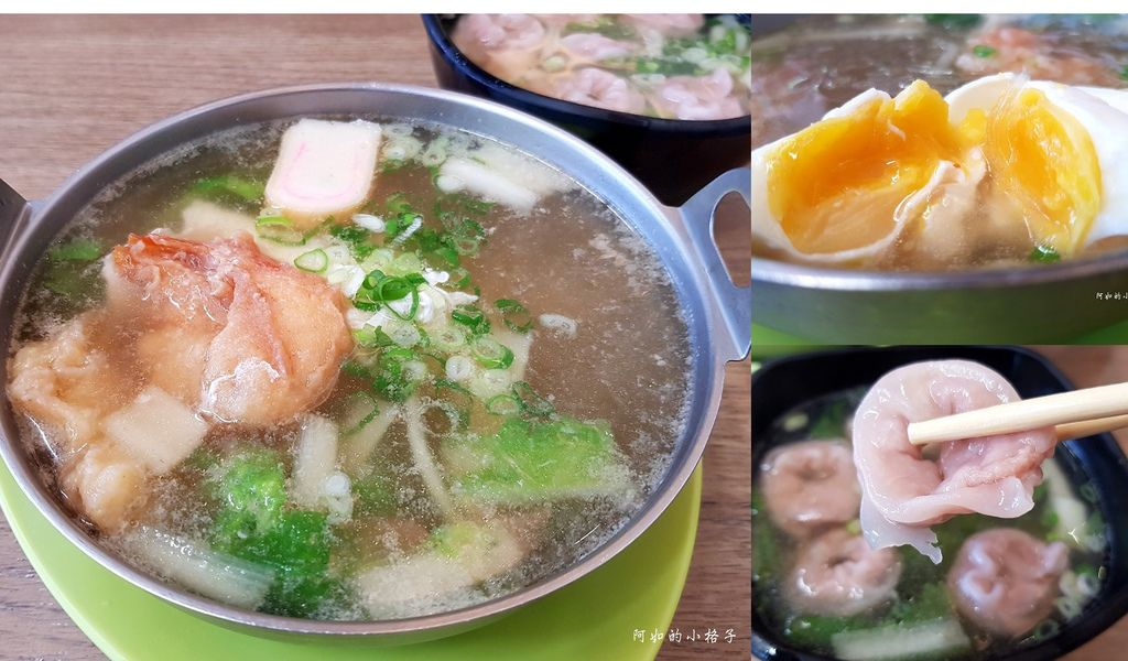 民族鍋燒老店 (0).jpg