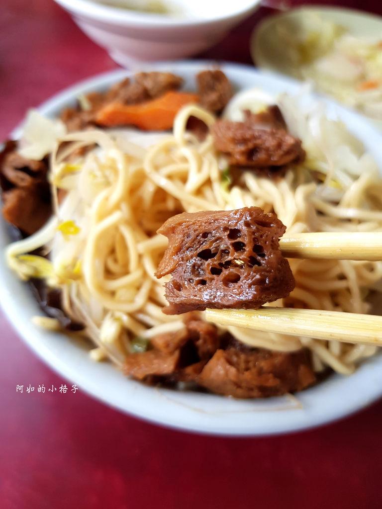 仁智街素食 (11).jpg