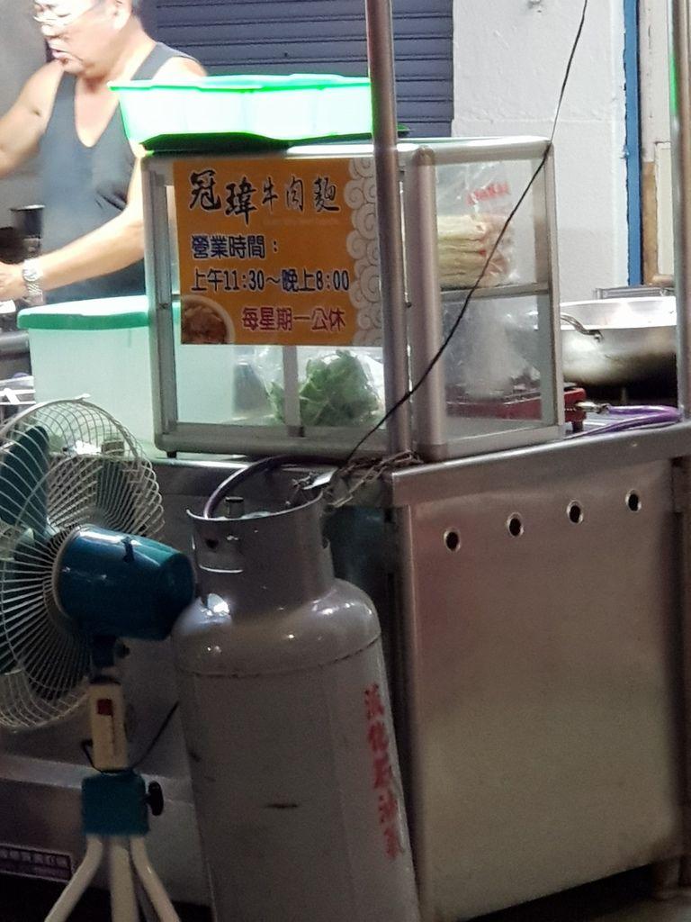 冠瑋牛肉麵 (2).jpg