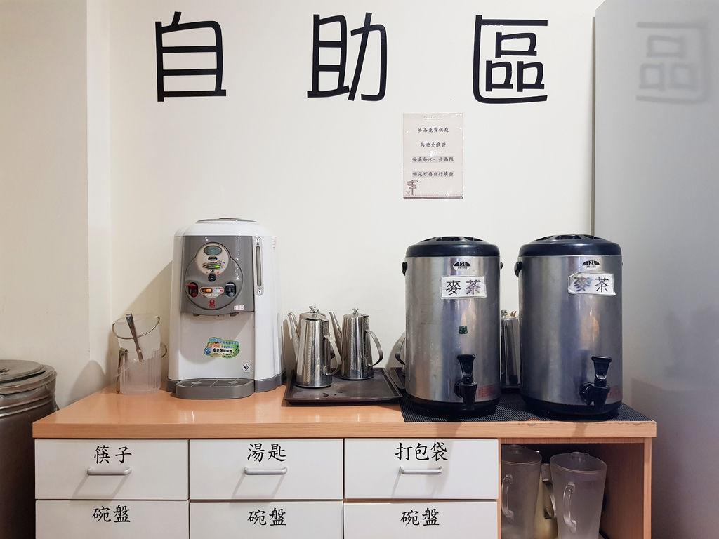川園川菜 (7).jpg
