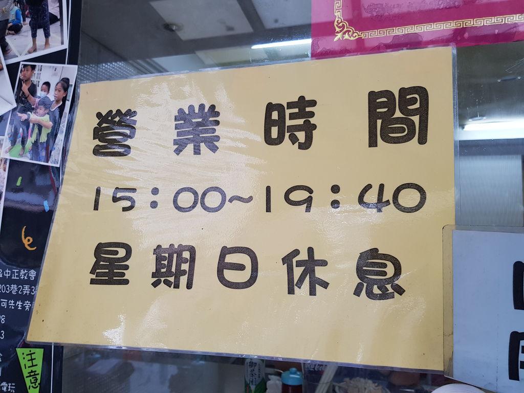 愛嬌姨臭豆腐 (8).jpg