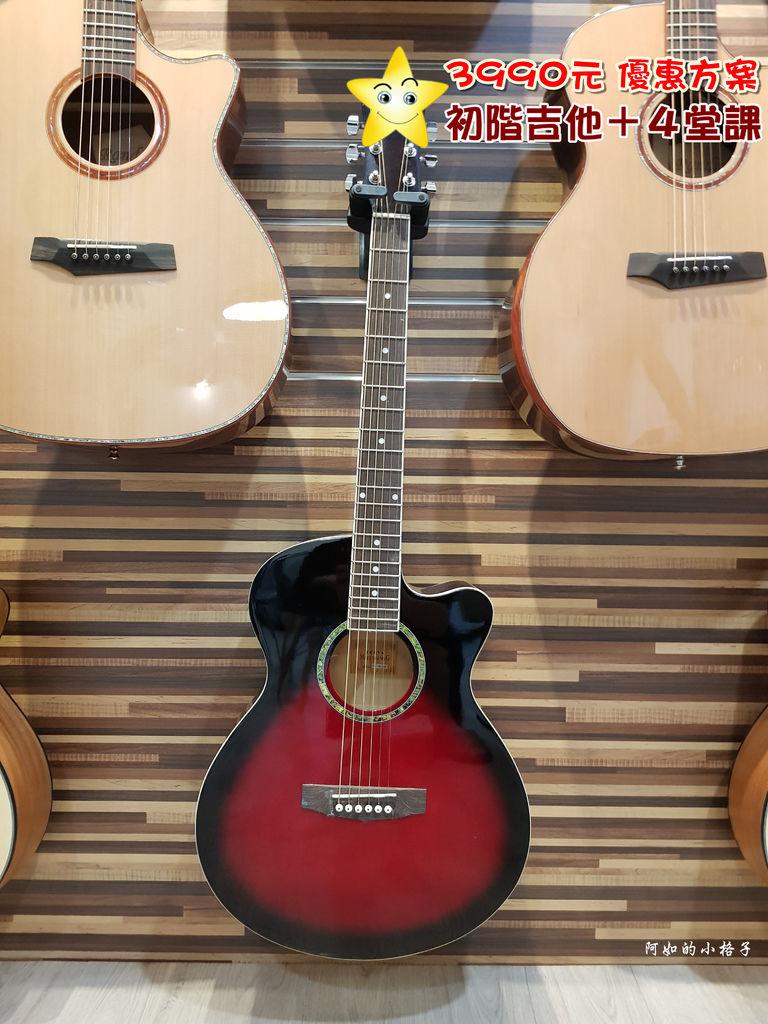 吉他補給 (137)..jpg