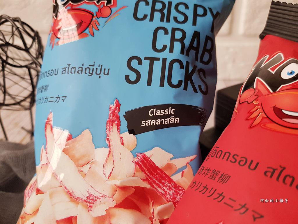 泰國 KOOSA蟹肉餅乾 (149).jpg