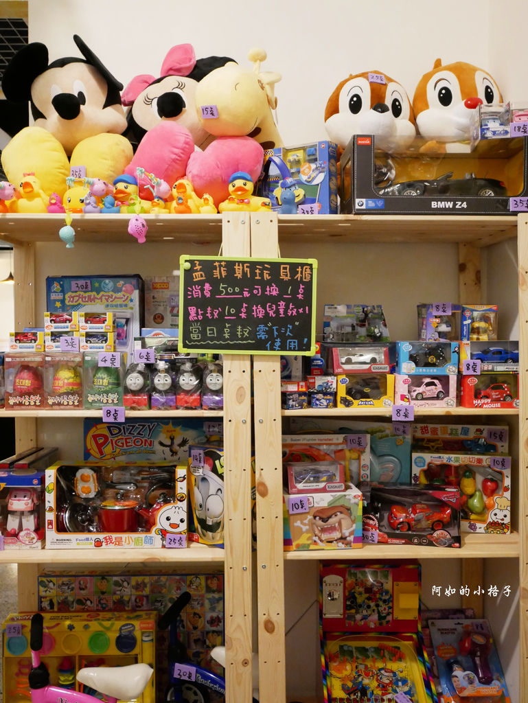 玩具 (7).JPG