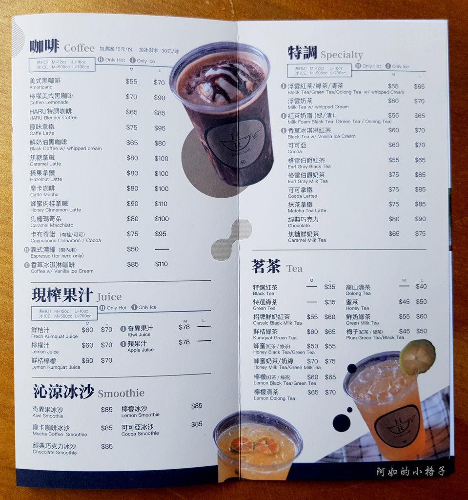 哈露咖啡 (14).jpg