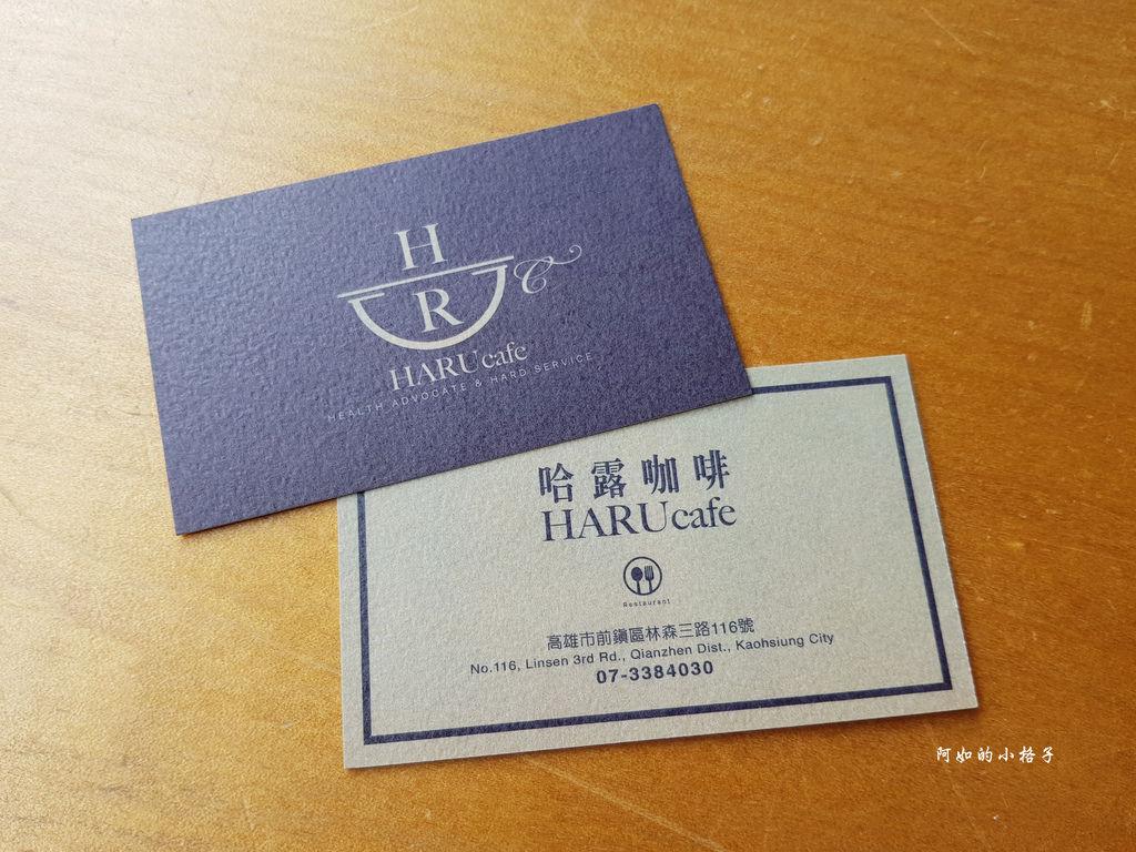哈露咖啡 (67).jpg