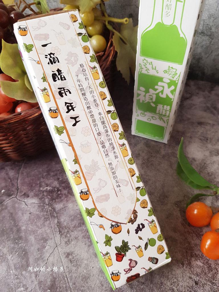 永禎醋 (2).jpg