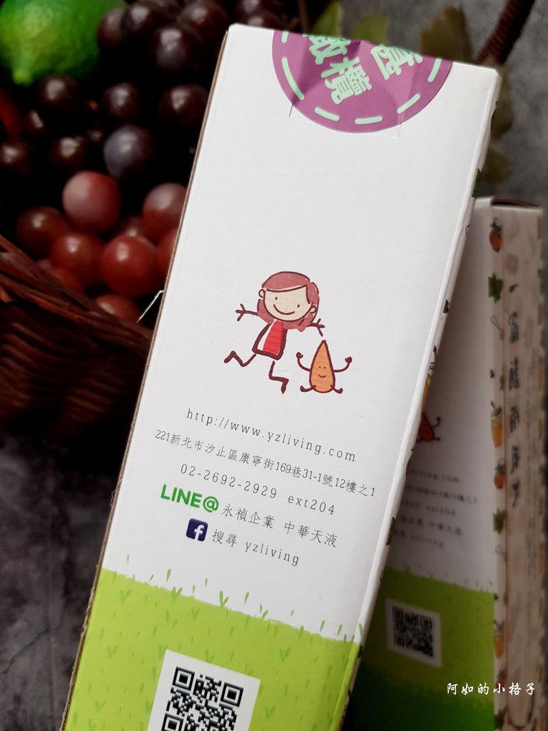 永禎醋 (6).jpg