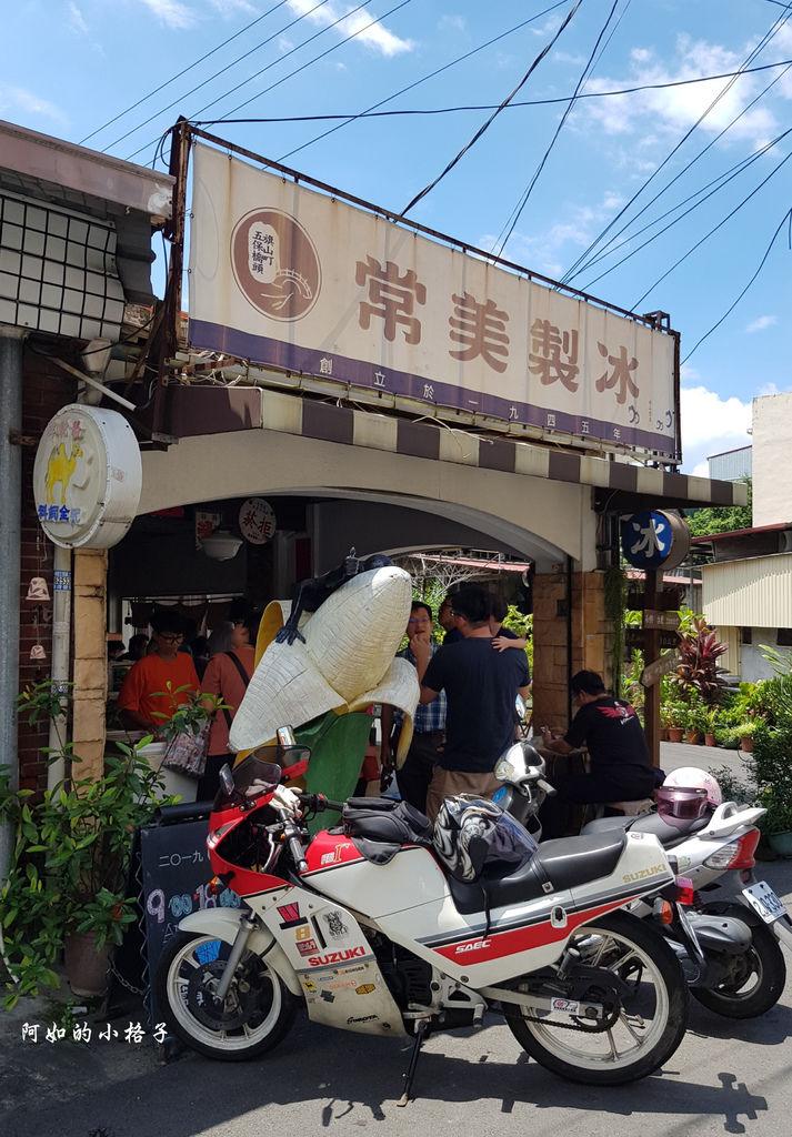 常美冰店 (1).jpg