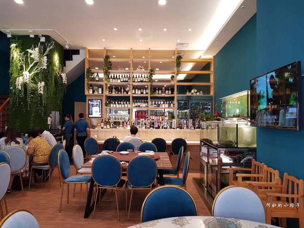 古家海鮮餐廳 (4).jpg