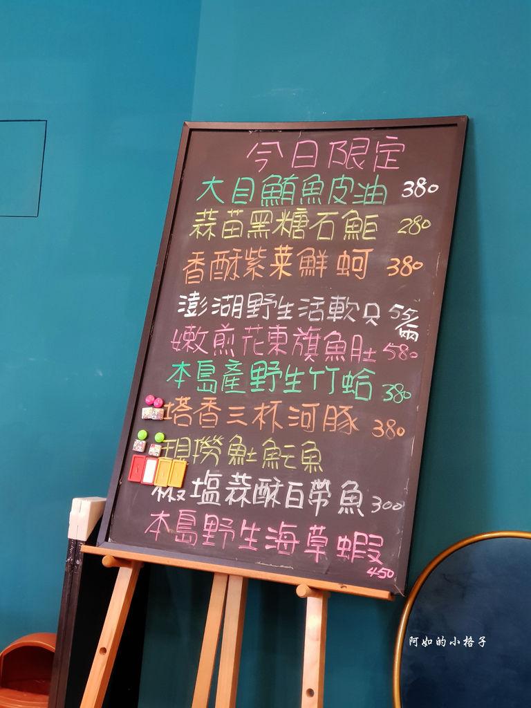 古家海鮮餐廳 (9).jpg