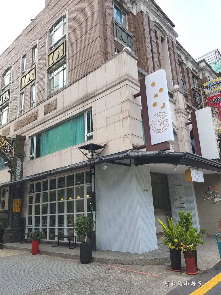 ZoneOne 第壹區 (4).jpg