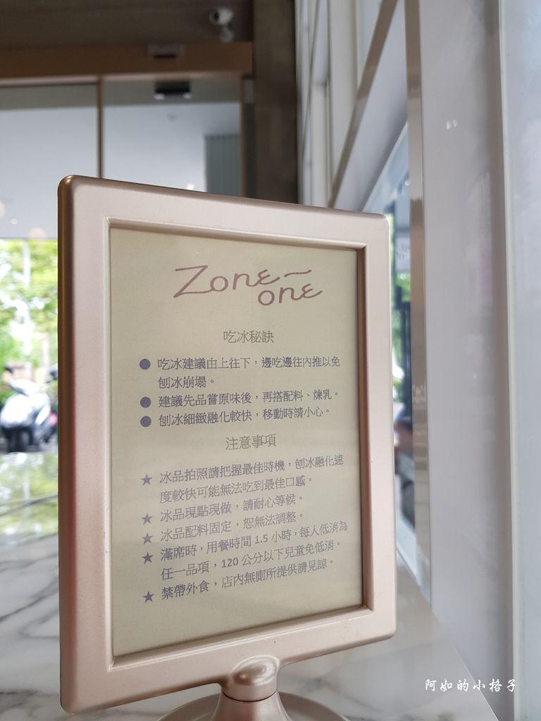 ZoneOne 第壹區 (21).jpg