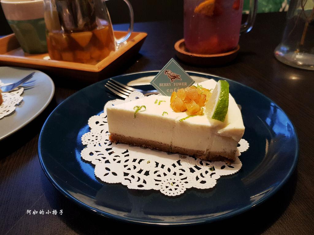 莓塔輕食 (67).jpg