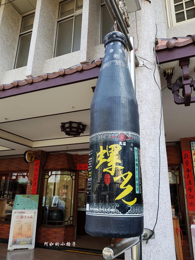 丸莊醬油 (4).jpg