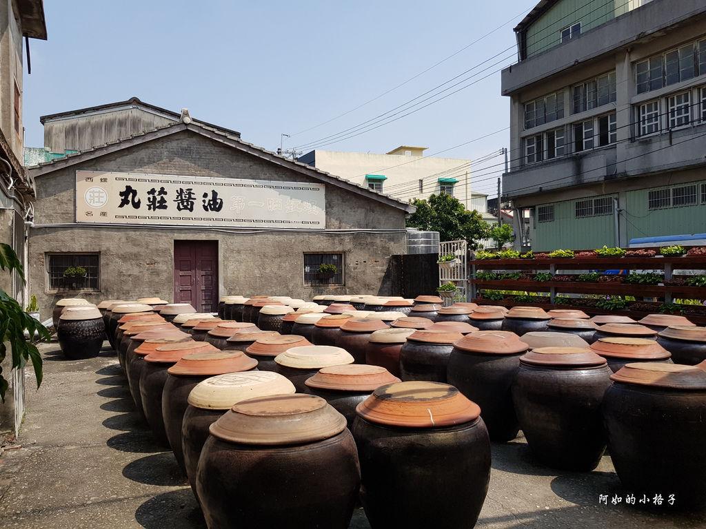 丸莊醬油 (19).jpg