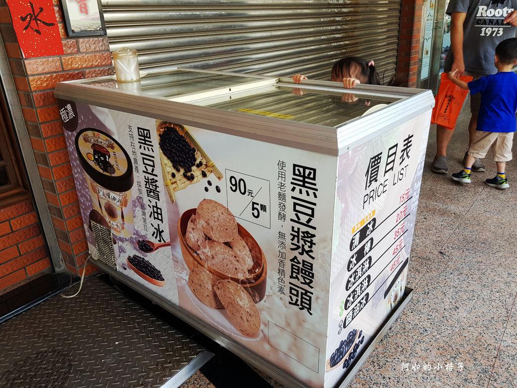 丸莊醬油 (38).jpg
