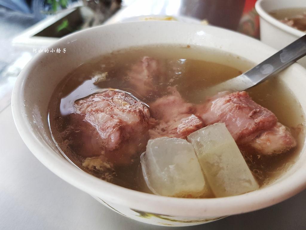 一碗飯一碗湯 (17).jpg