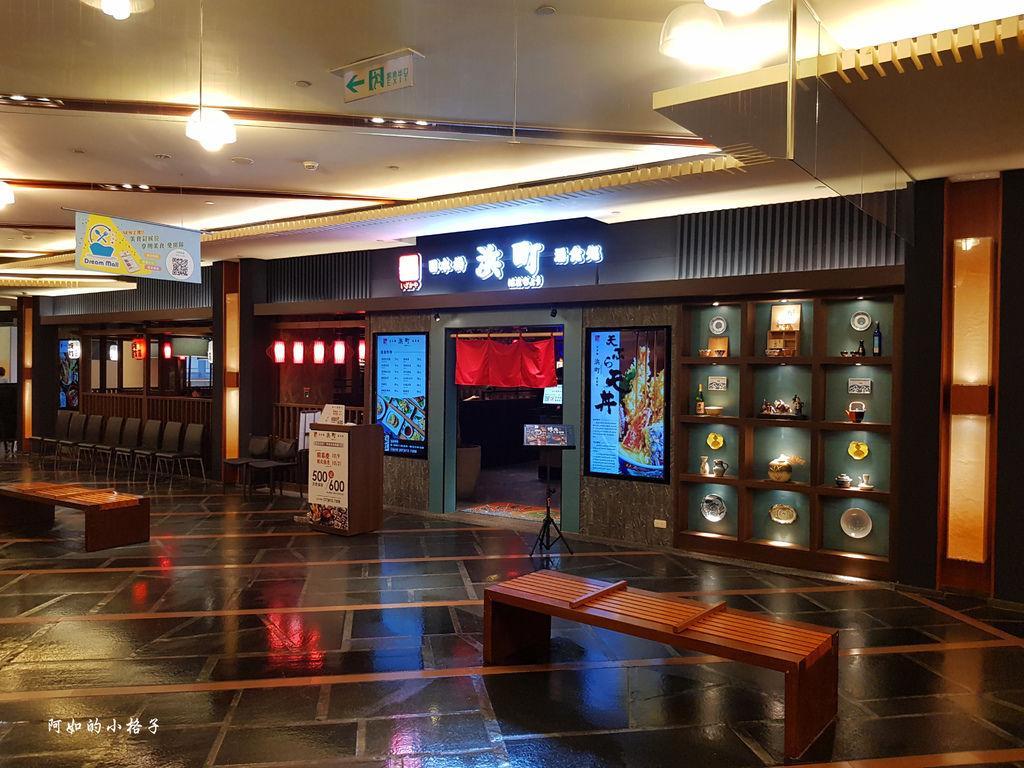 日本橋浜町酒食処 (1).jpg