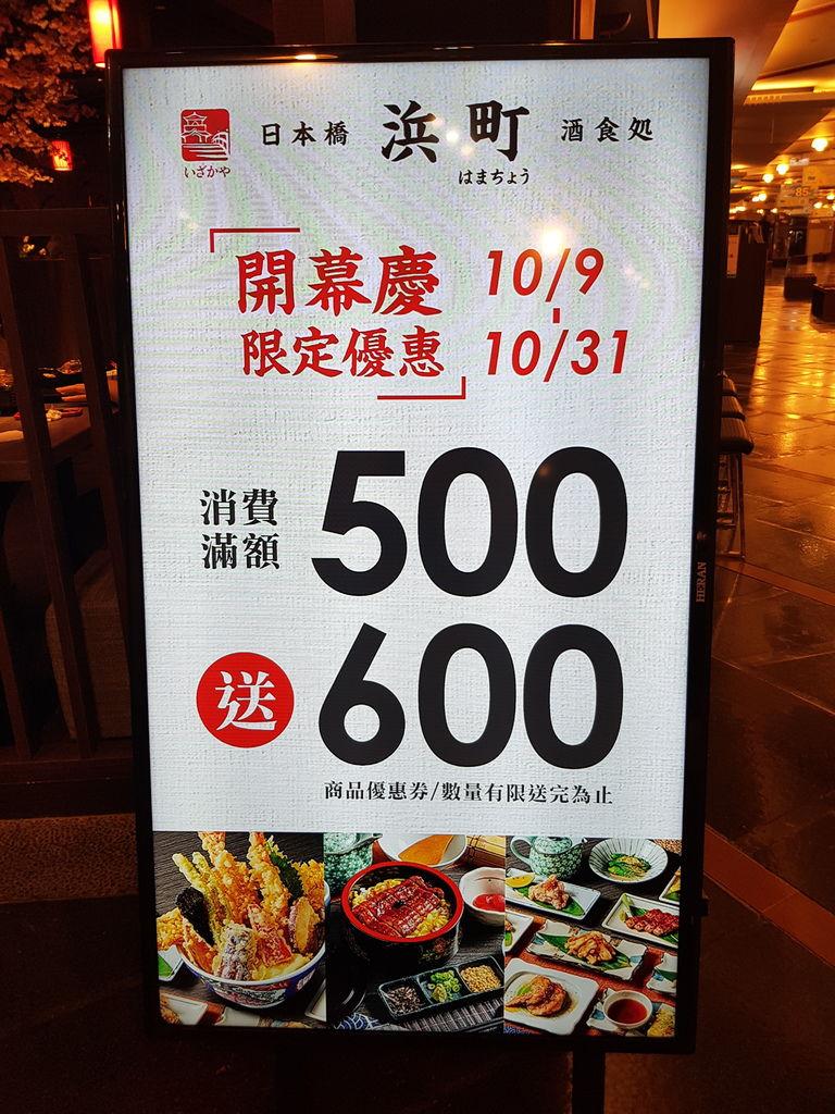 日本橋浜町酒食処 (49).jpg