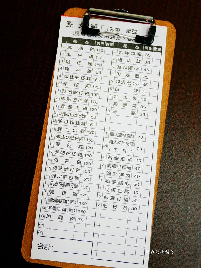 小松迷你土雞鍋 (8).JPG