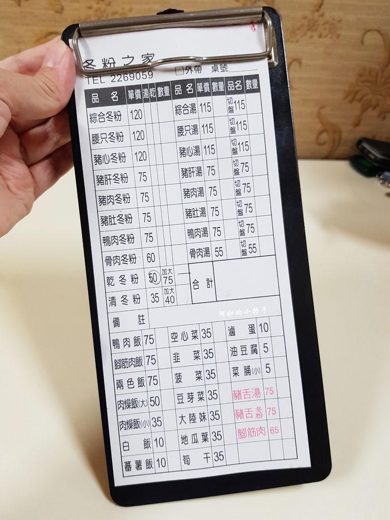 冬粉之家 (6).jpg