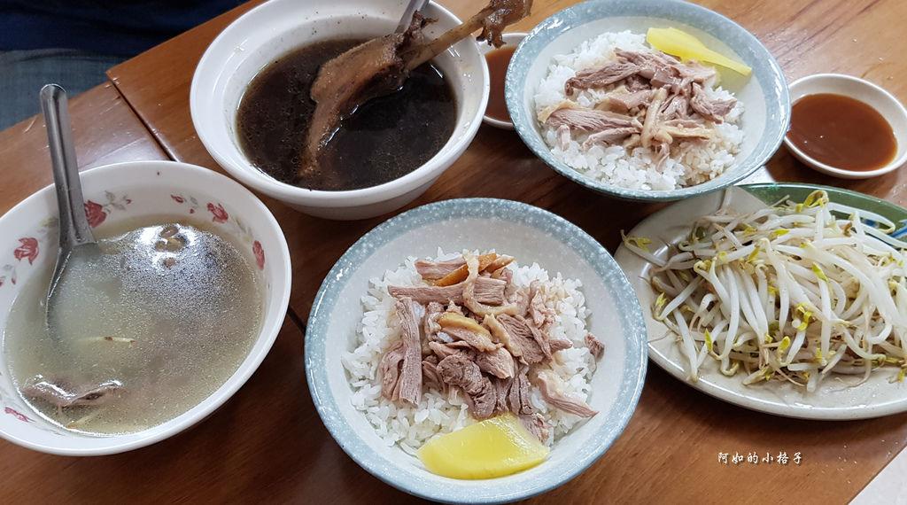 侯鴨肉飯 (6).jpg