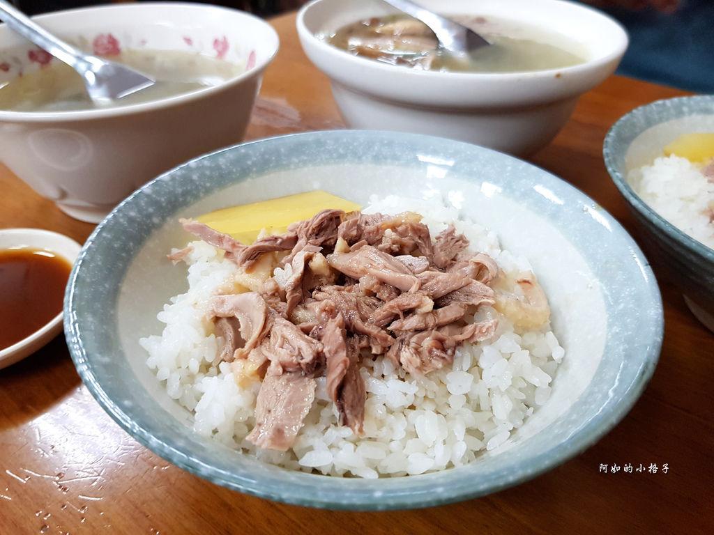侯鴨肉飯 (9).jpg