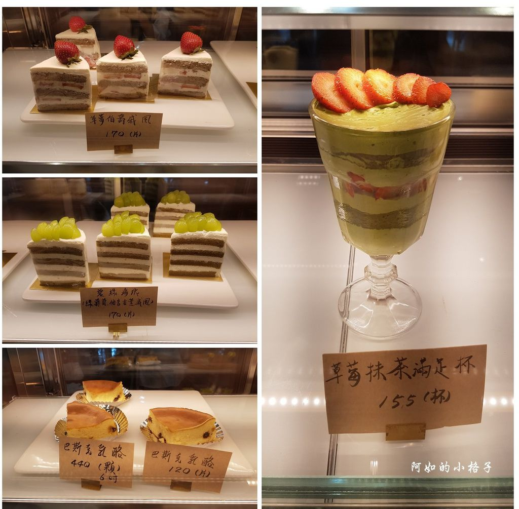 存在甜點 (29)..jpg