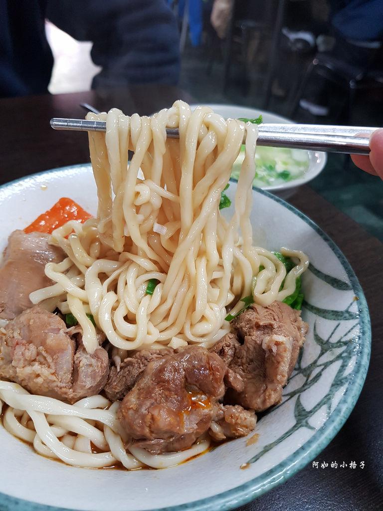 陳家豬肉麵 (34).jpg