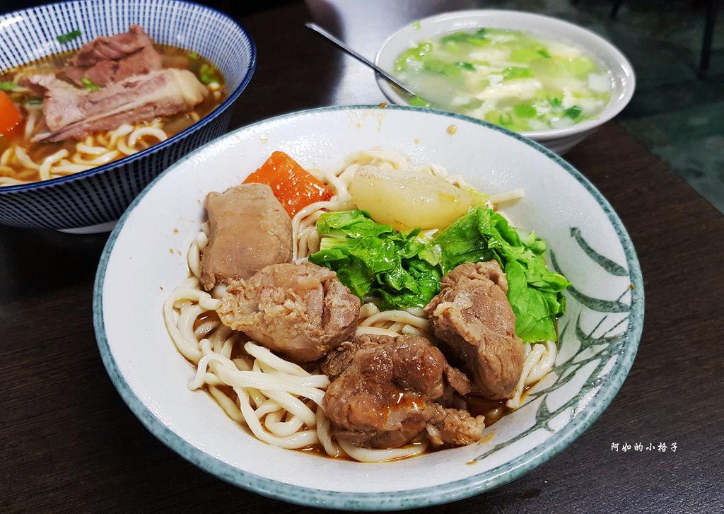 陳家豬肉麵 (29).jpg
