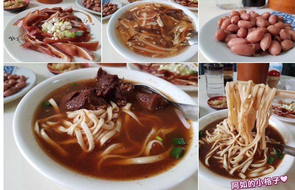 川味牛肉麵 (0).jpg