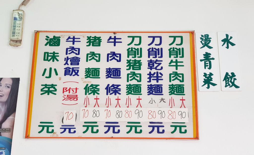 佳味 (9).jpg