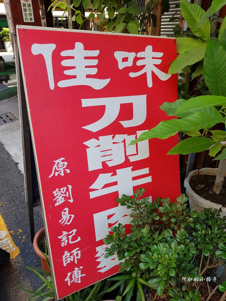 佳味 (3).jpg