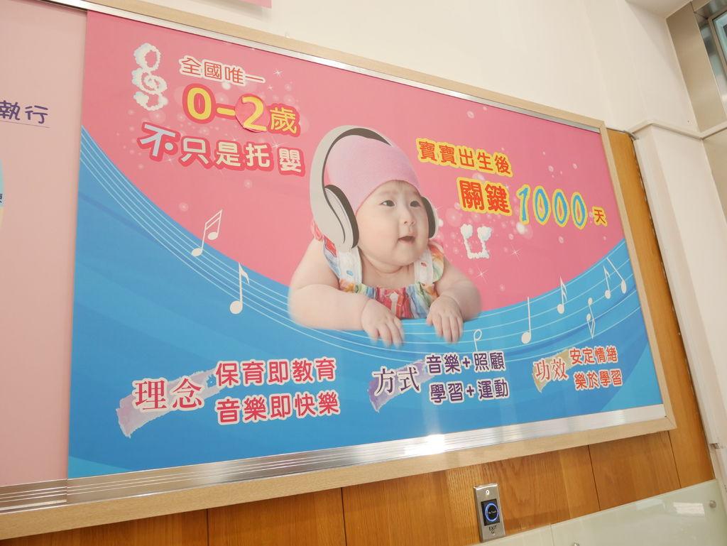 吉婗思托嬰中心 (7).JPG