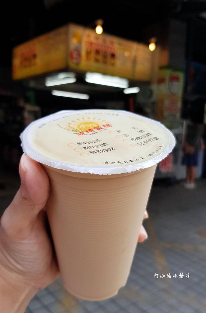 曉琦飯糰 (46).jpg