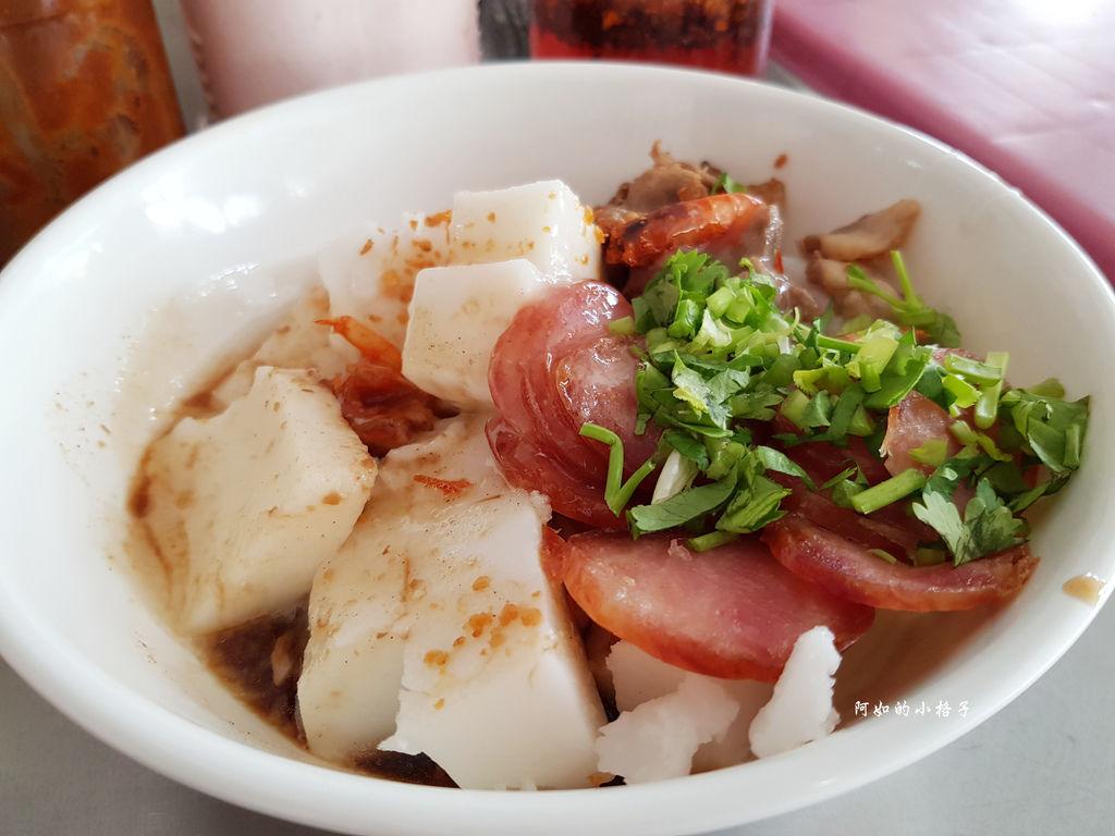 秀英肉粿 (4).jpg
