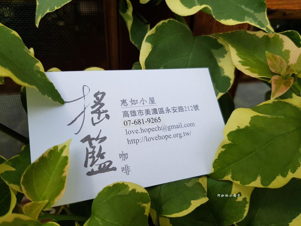 惠如小屋 (31).jpg