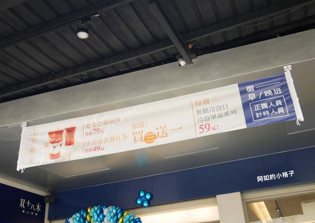 双十八木 (23).JPG