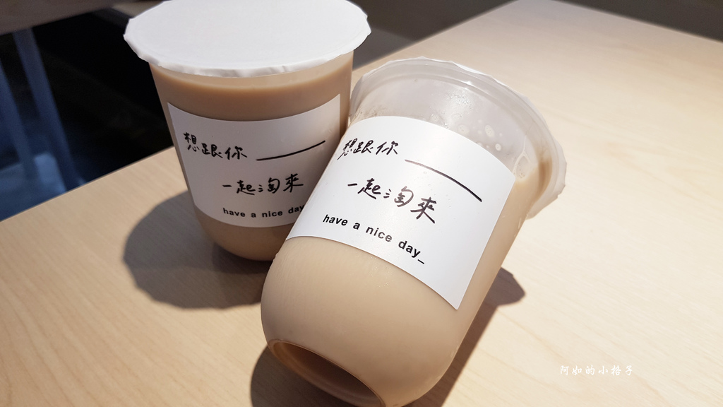 淘來淘呷 (16).jpg