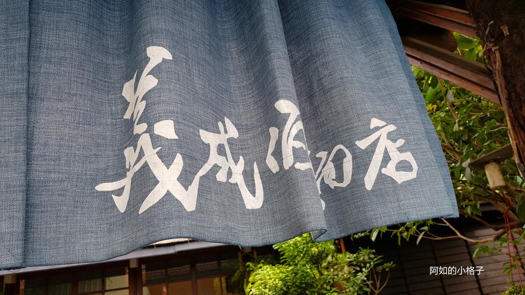 義成伯 (3).jpg