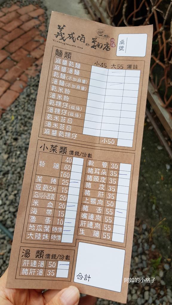 義成伯 (16).jpg