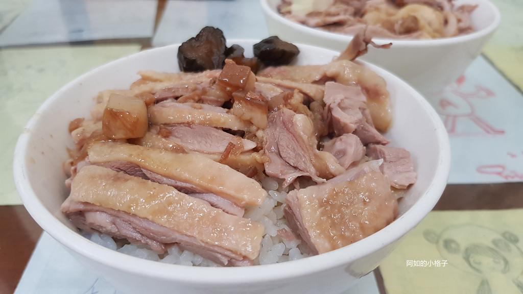 正宗鴨肉飯 (4).jpg