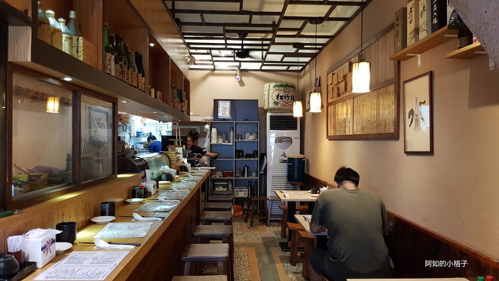 鰻丼作 (2).jpg