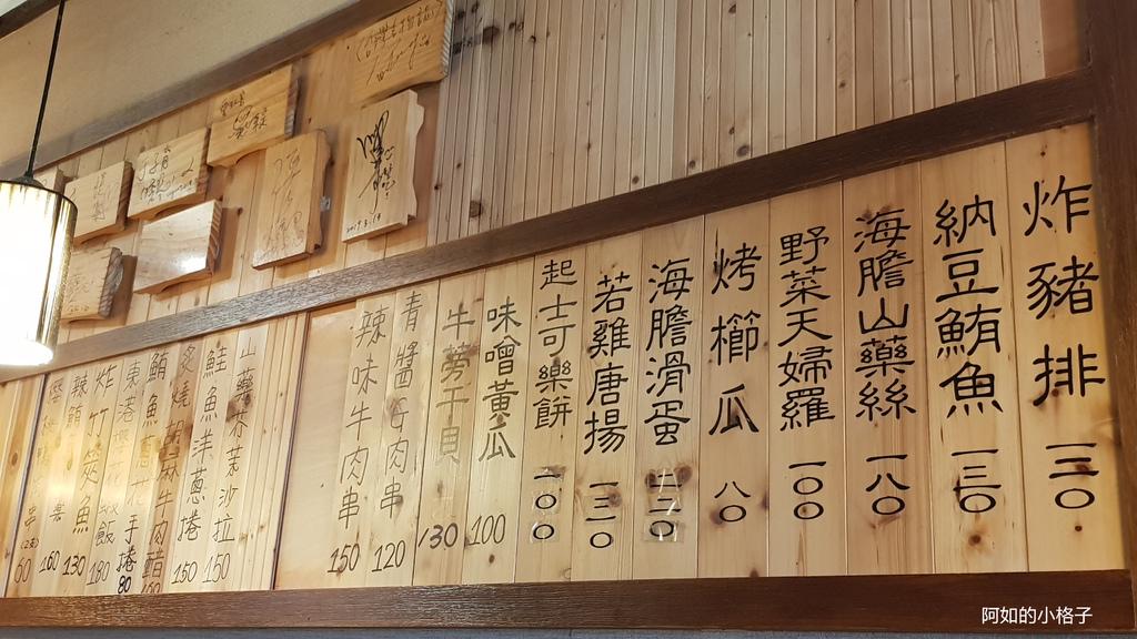 鰻丼作 (8).jpg