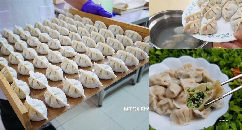 虎媽水餃 (0).jpg