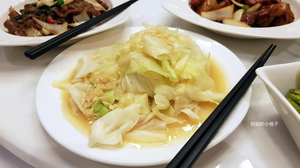 鴻龍宴 (21).jpg