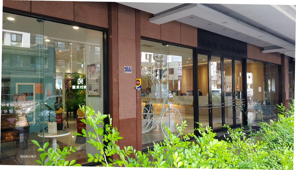 台中香榭驪舍大飯店 (4).jpg