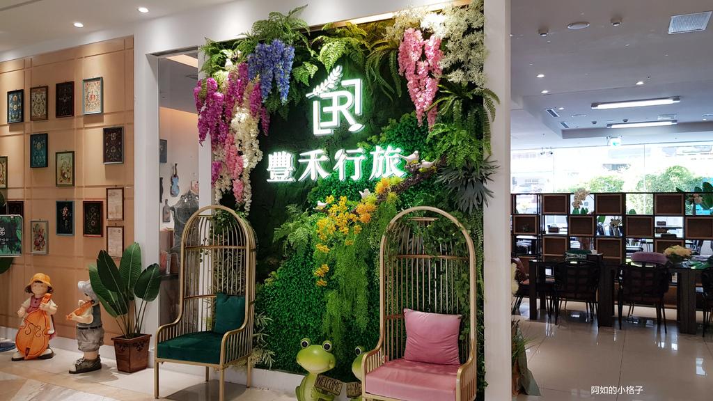 台中香榭驪舍大飯店 (8).jpg